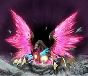 crimson_dragon_by_zzzp03_display2