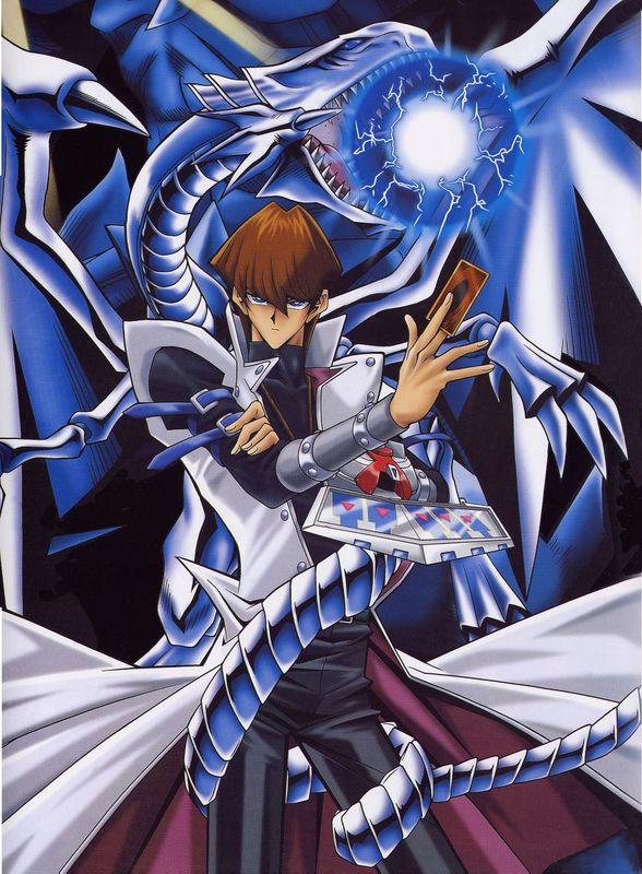 Kaiba Vs Blue Eyes White Dragon Dreager1 Com