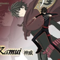Anko Mitarashi vs Kamui