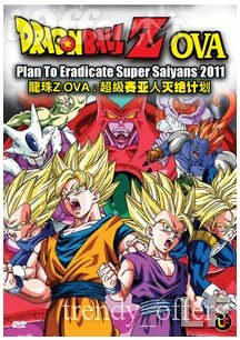 Dragon Ball Z Plan To Eradicate The Super Saiyans Dreager1 Com