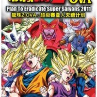 Dragon Ball Z Plan to Eradicate The Super Saiyans