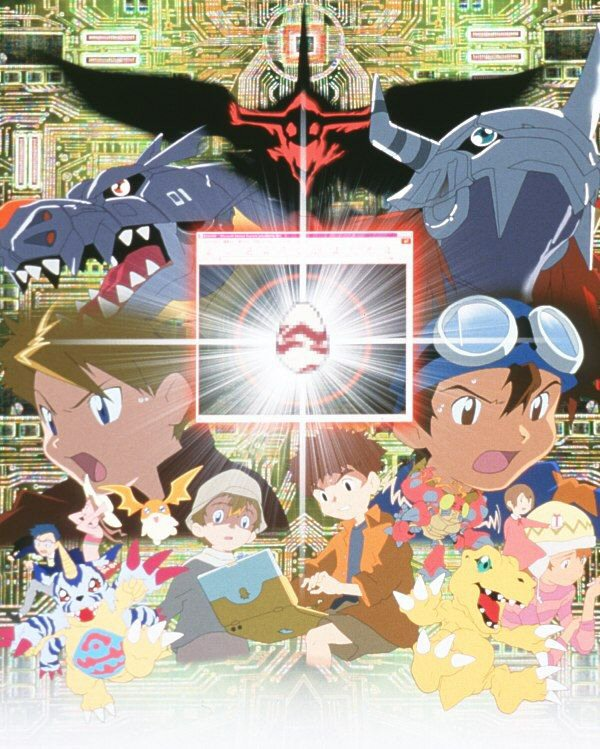 Digimon our war game dreager1 39 s blog - Www living hall digion ...
