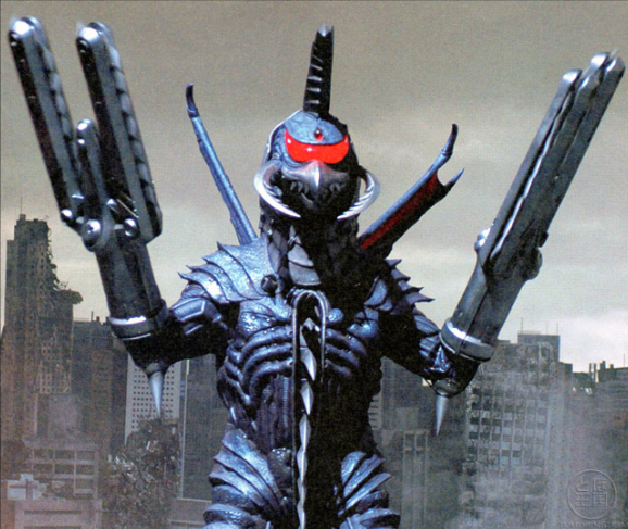 Gigan_Modified