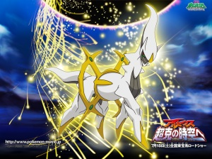 Arceus-legendary-pokemon-8519103-1024-768