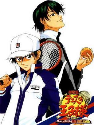 Ryoma_&_Ryoga