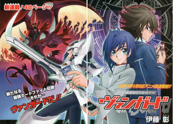 animepaper.net_picture_standard_anime_cardfight!!_vanguard_cardfight!!_vanguard_picture_240533_na2011_preview-60ff0804