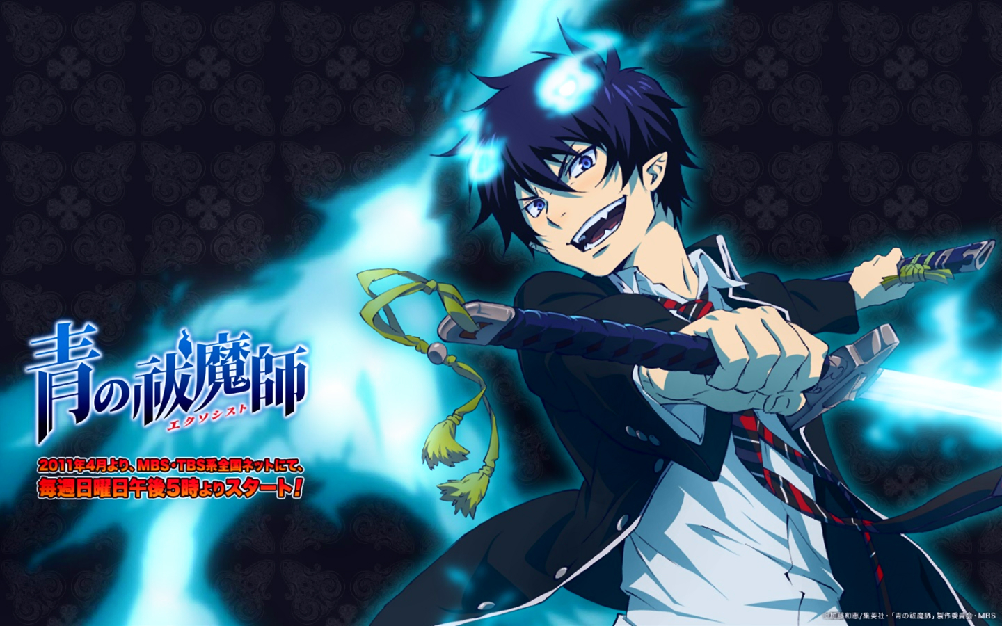 blue exorcist rin okumura - photo #31
