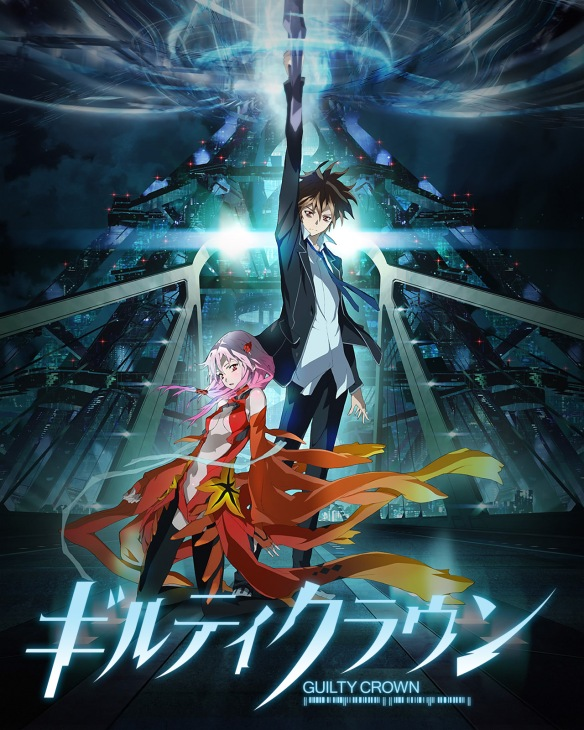 guilty-crown-poster (1)