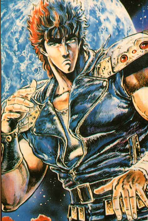 Lone-Wolf-Kenshiro-fist-of-the-north-star-24489117-472-703