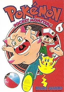 Pokémon_Pocket_Monsters_CY_volume_1