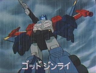 God Ginrai Transformers Masterforce