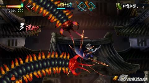 muramasa-the-demon-blade-20090904101505641