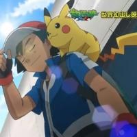 Ash vs Lan