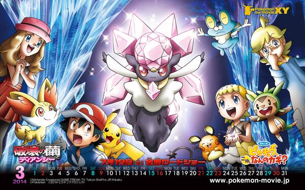 pokemon diancie and the cocoon of destruction download