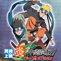 Chunin Exam on Fire! Naruto vs Konohamaru! Review