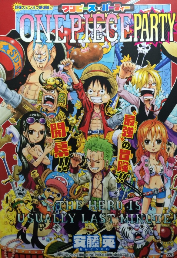 One-Piece-Party_1-One-Piece-Party-Cover-810x1180