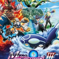 Pokemon XY The Strongest Mega Evolution Act III Review