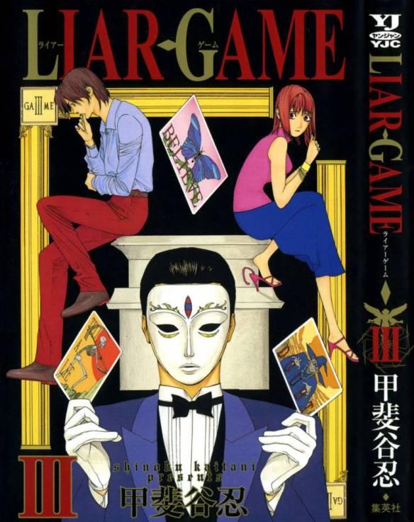 liar-game-1847525