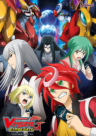 cardfight_vanguard_g_stride_gate_poster